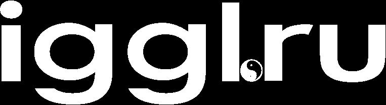 iggl.ru